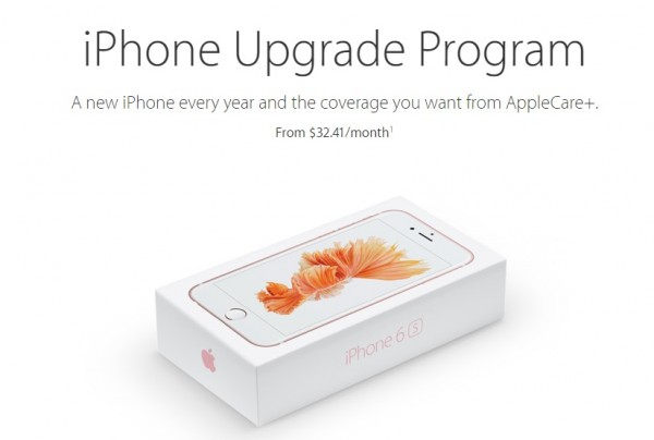 apple-iphone-upgrade-program-6s
