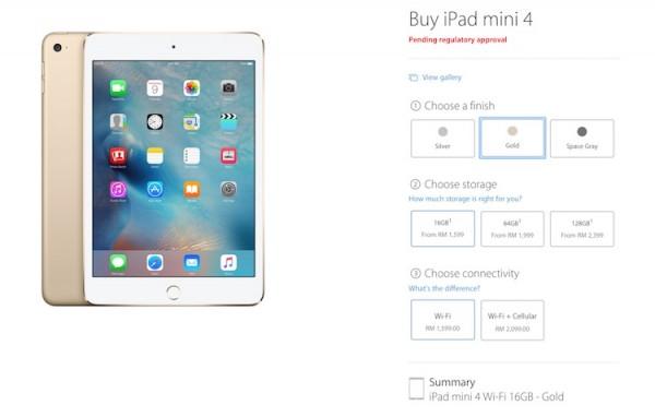 iPad mini 4 Priced in Malaysia