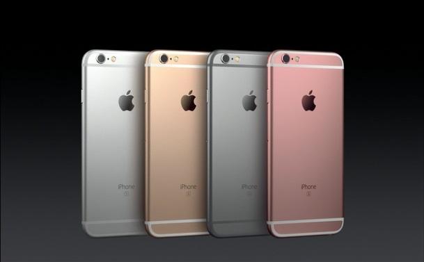 Iphone 6s 132 gb prezzo