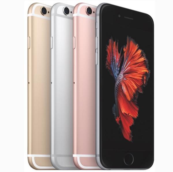 iPhone 6s iphone 6s Plus 4 Colours