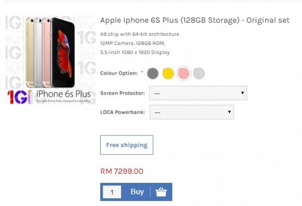 satugadget-iphone-6s-plus-malaysia-price