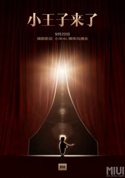 xiaomi-mi-4c-teaser