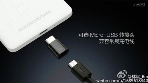 xiaomi-mi-4c-usb-type-c-1