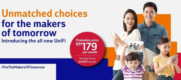 All New UniFi