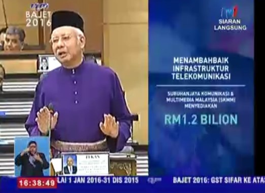 Budget 2016 - MCMC RM 1.2 billion for Infrastructure Improvement
