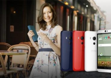 HTC Butterfly 3 International Variant
