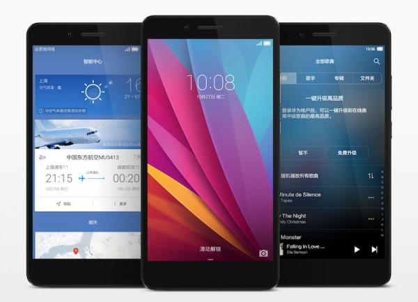 honor-5x-official-3