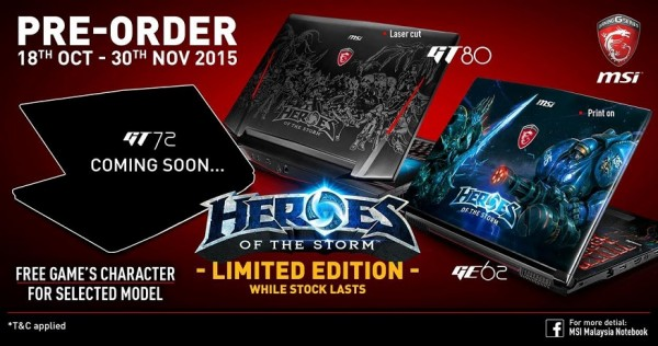 msi-heroes-of-the-storm-pre-order-gt80-ge62-gt72-malaysia