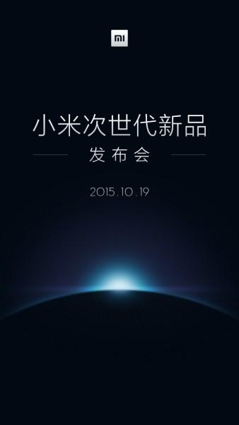 xiaomi-teaser-19-october-2015