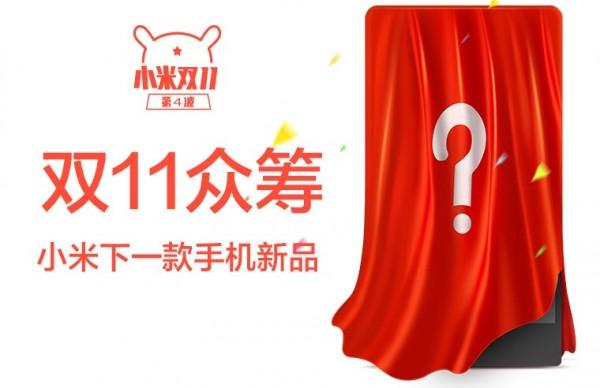 Xiaomi New Smartphone - 11 November