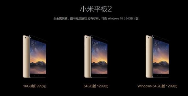 Xiaomi Mi Pad 2 with Windows 10