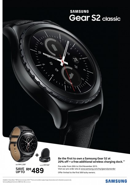 Gear S2 Pre-Order - Eng (Classic)