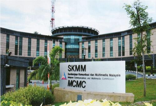 MCMC Building