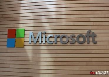 Microsoft Redmond Campus Tour Part 2 01