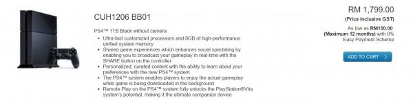 PS4-1TB-model-price