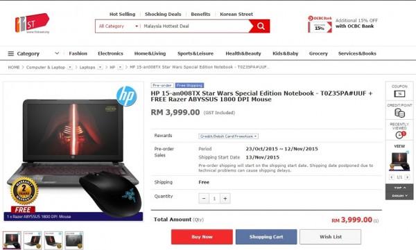 hp-star-wars-laptop-malaysia-11street