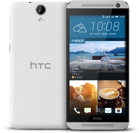 htc-one-e9-official-img-1