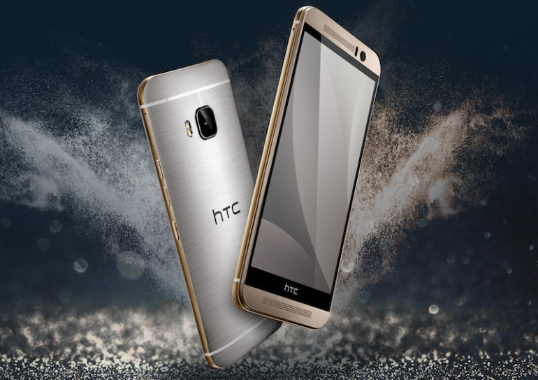 HTC Launches Yet Another One M9 Variant, the M9s