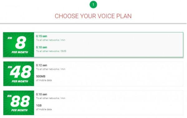 senheng-mobile-plan-voice