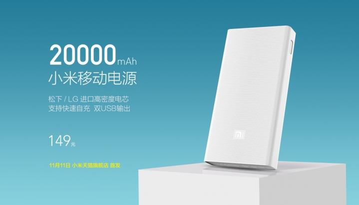 xiaomi-20000mah-mi-power-bank-1