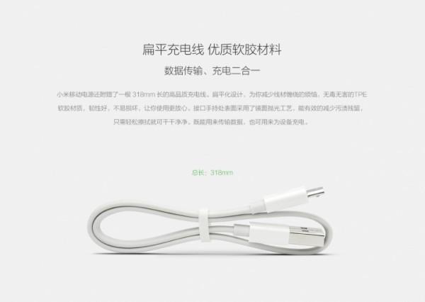 xiaomi-20000mah-mi-power-bank-4