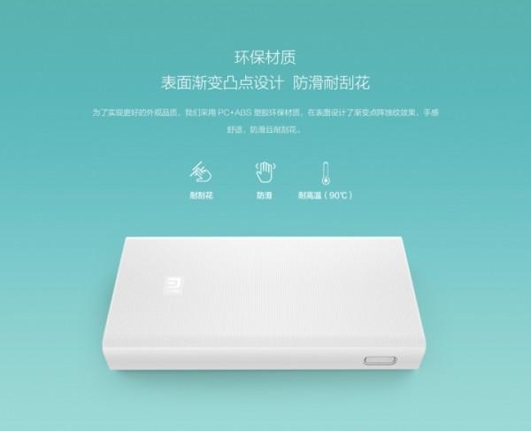 xiaomi-20000mah-mi-power-bank-5