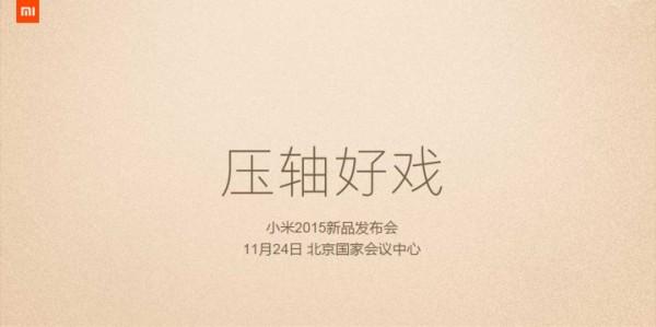 xiaomi-24-november-2015-3