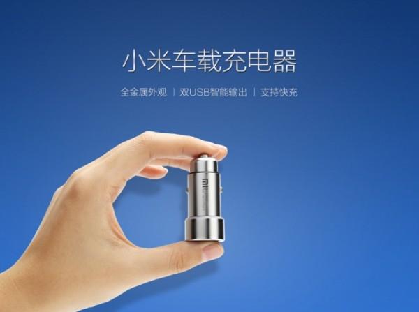 xiaomi-dual-usb-car-charger2