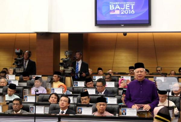 PM Najib Razak: Budget 2016