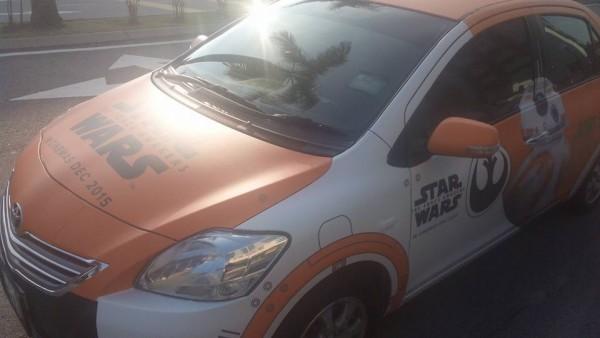 GrabCar BB-9