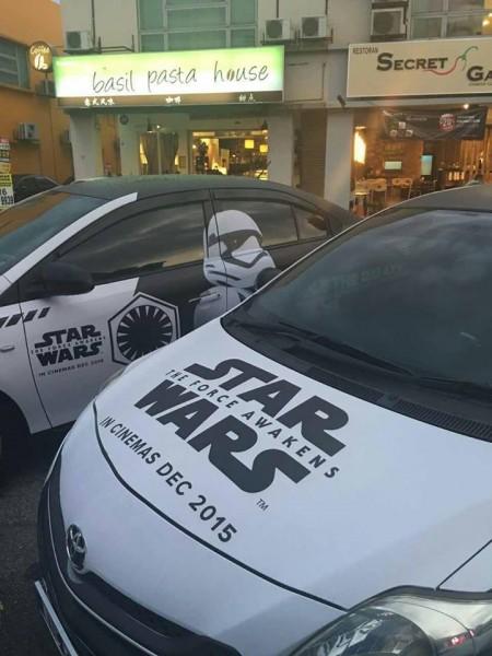 GrabCar First Order