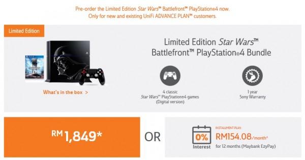 TM Star Wars PS4 Preorder Live