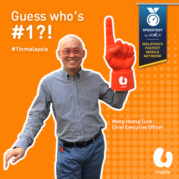 Wong Heang Tuck, Chief Executive Officer of U Mobile