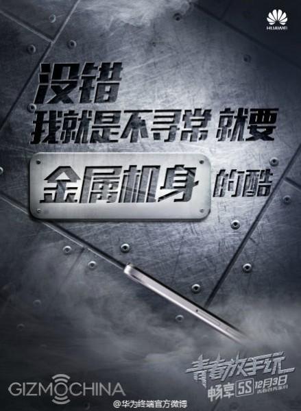 huawei-enjoy-5s-teaser-2