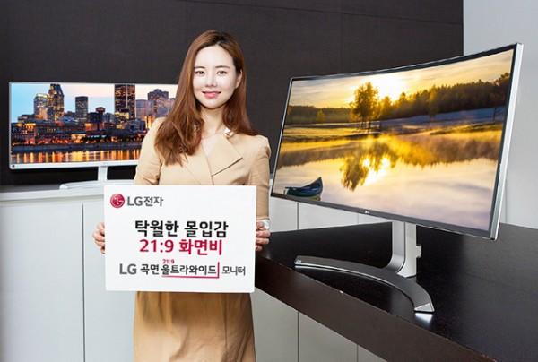lg-monitor-34uc98
