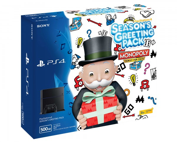 sony console pack