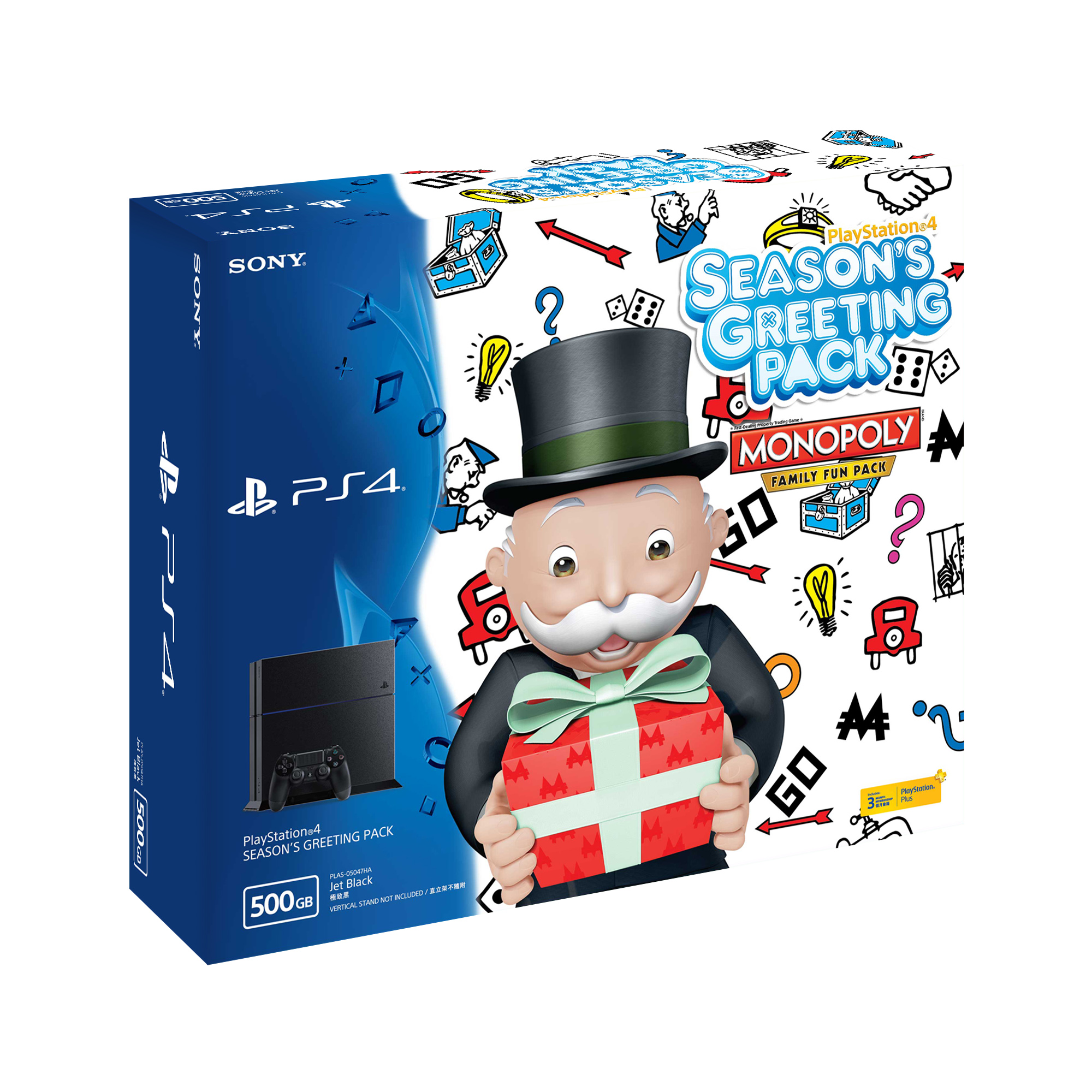 Celebrate This Year's Christmas With PS4 Bundles - Lowyat.NET