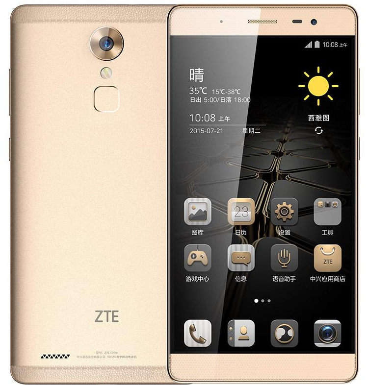 ZTE Axon Max Now Official, Features Snapdragon 617 and 6