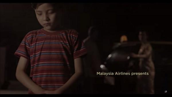 MAS Ad