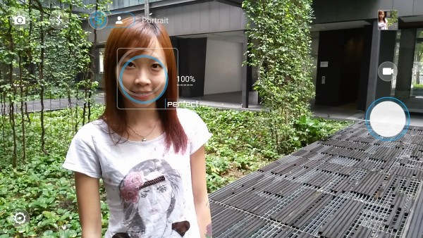 Screenshot 07 - Auto Smart Potrait 2