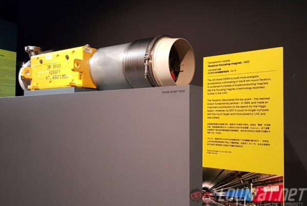 large-hadron-colliider-exhibition-artscience-museum-singapore-4