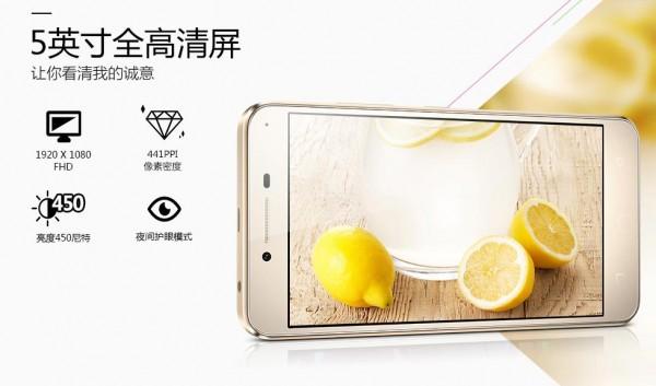 lenovo-lemon-3-4