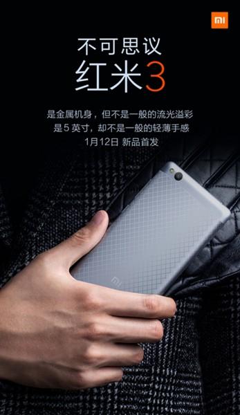 redmi-3-promotional-image