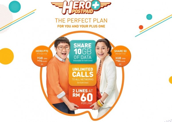 u-mobile-hero-plus-plan