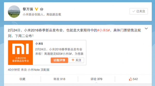 xiaomi-mi-5-release-date