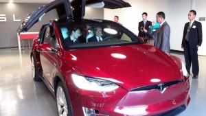 Najib Tesla