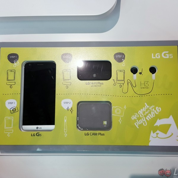 lg-g5-hands-on-28