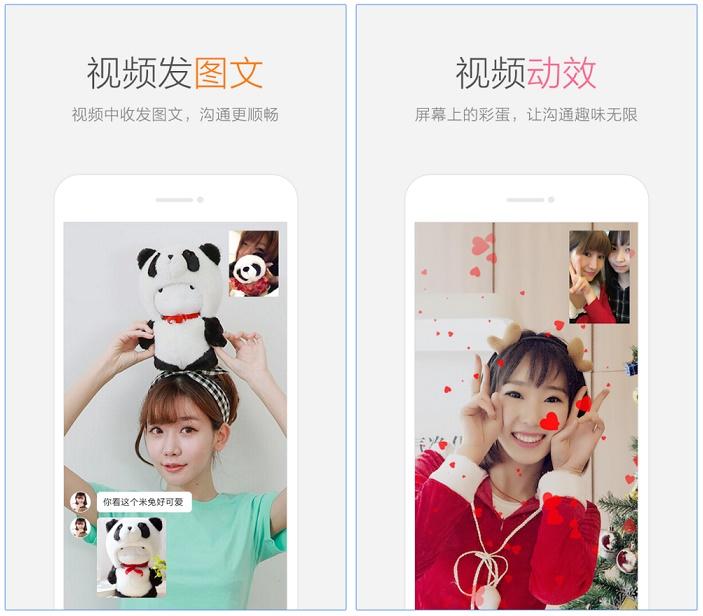 xiaomi-mi-vtalk-app