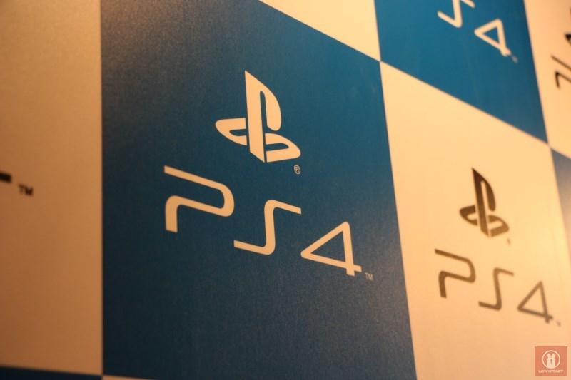 PlayStation 4 Logo-kinda
