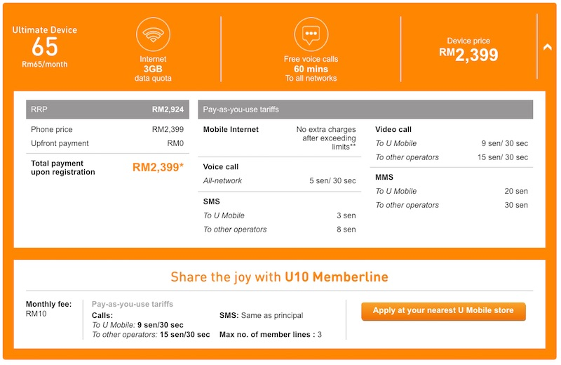 U Mobile Samsung Galaxy S7 edge Bundle UD65